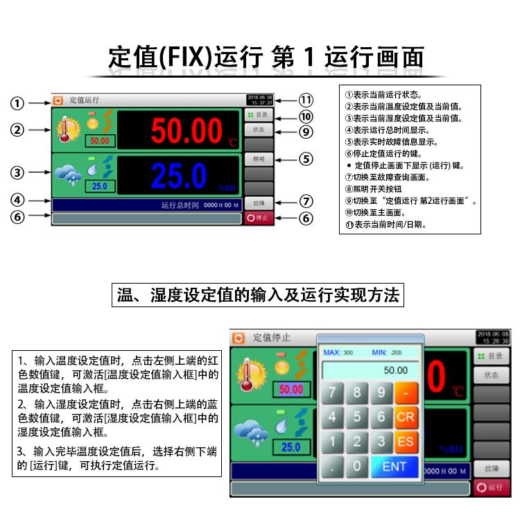 Detalles de temperatura alta y baja página_06